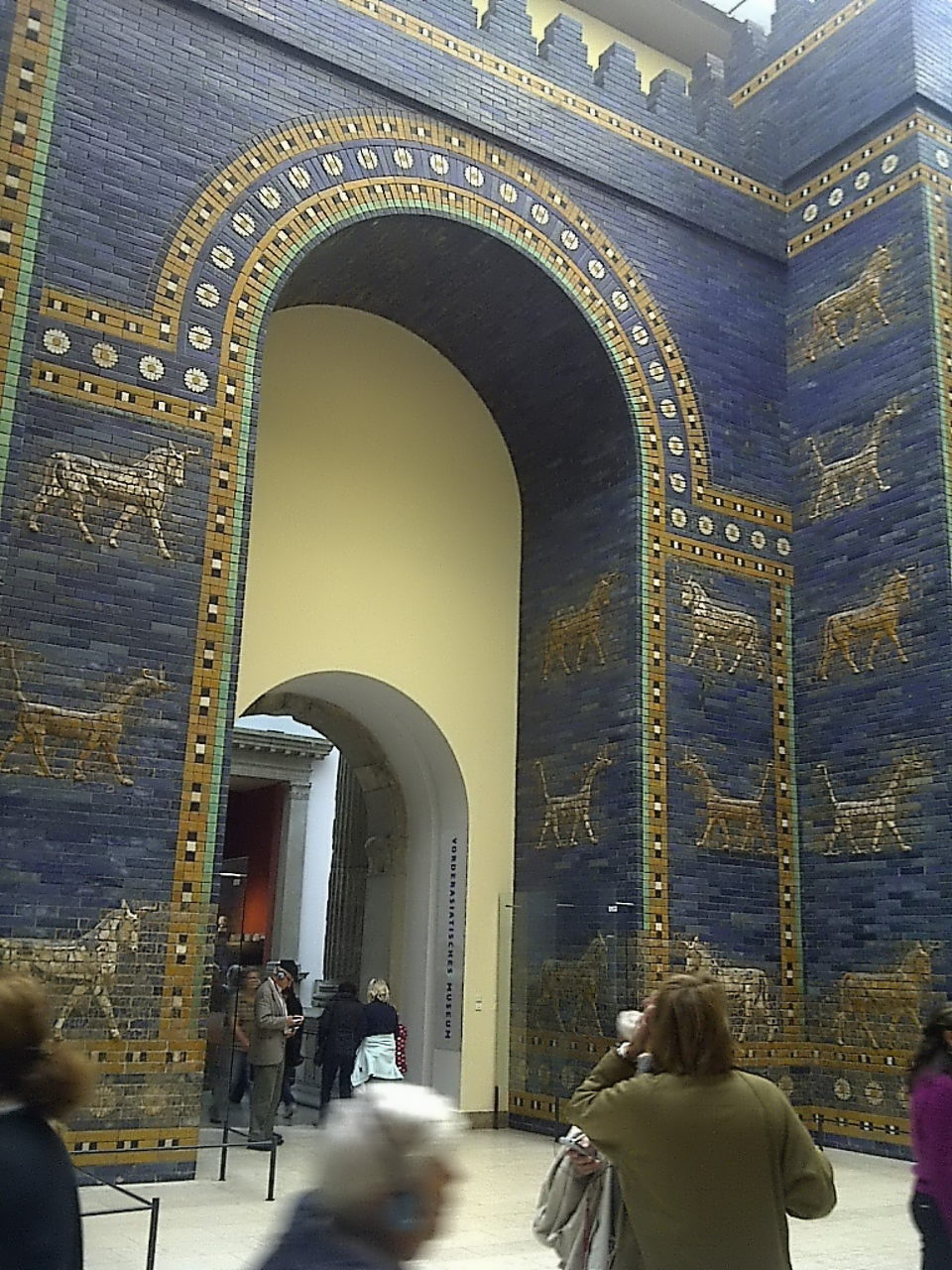 Ishtar Gate, left view closeup