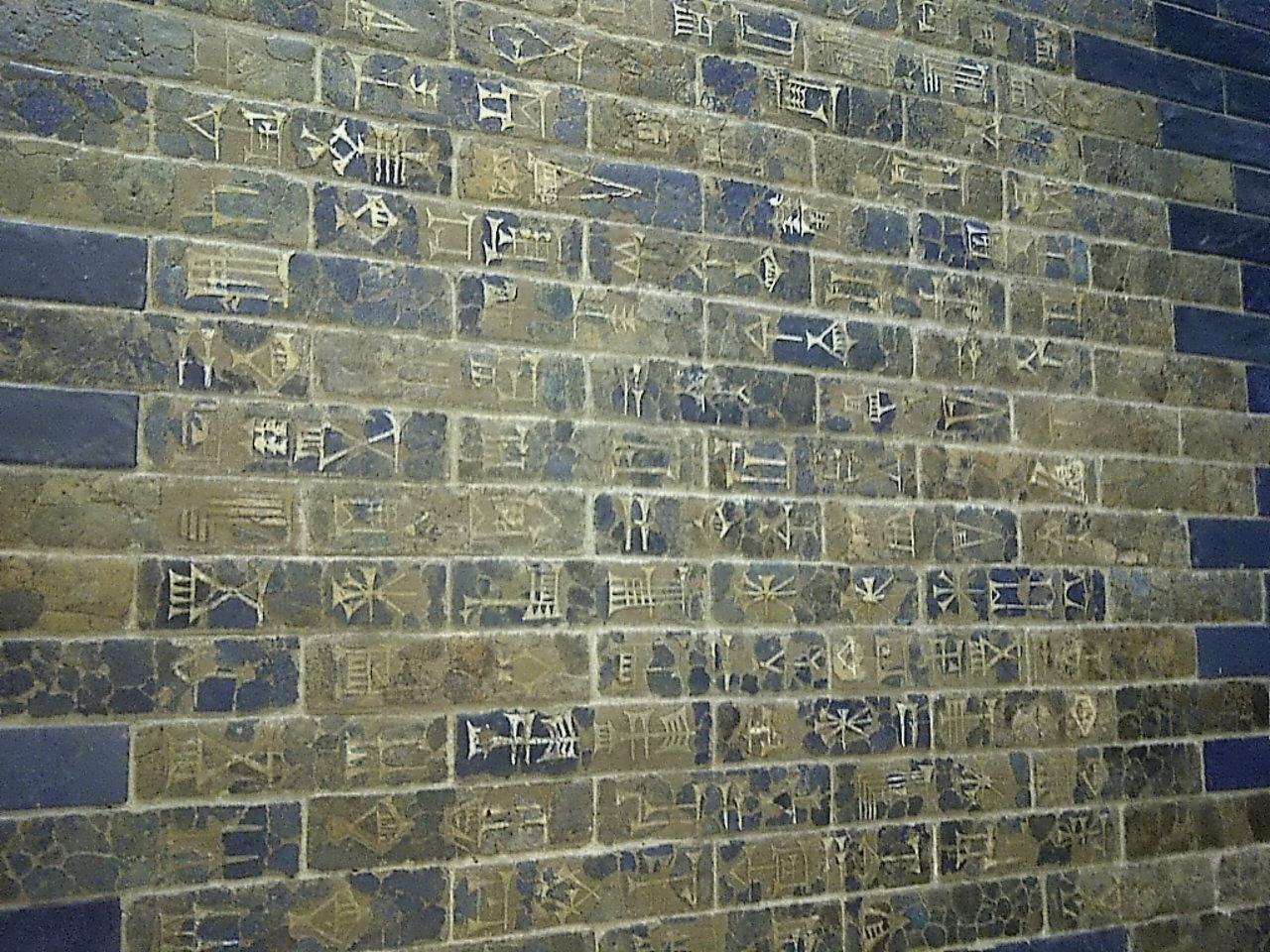 Ishtar Gate, wall writings closeup