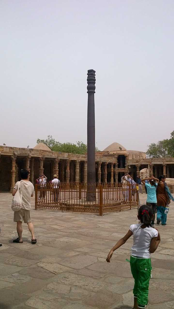 New Dehli, Qutb complex, Iron Pillar #1