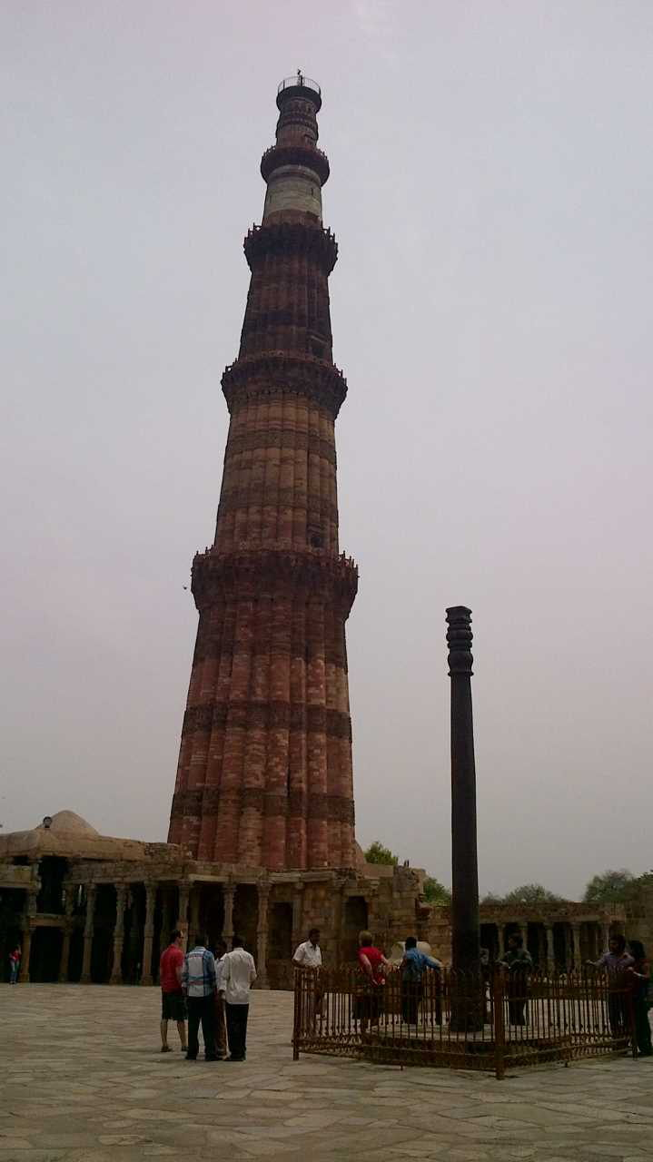 New Dehli, Qutb complex, Iron Pillar #2